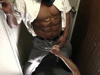 Oriental Bodybuilder At Bathroom Office Receive Job